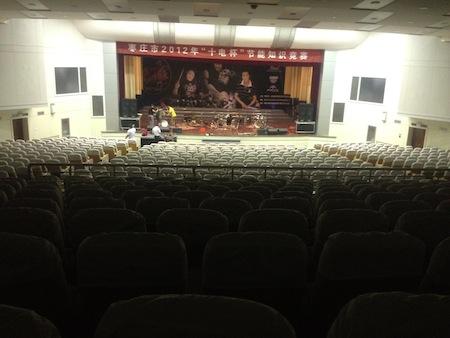 2012VisionZaoZhuangStage.JPG