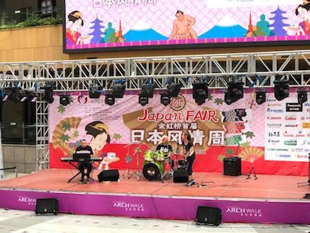 20170501JapanFesShanghai.jpg