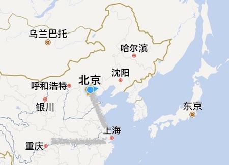 BeijingShanghaiChongqing.jpg