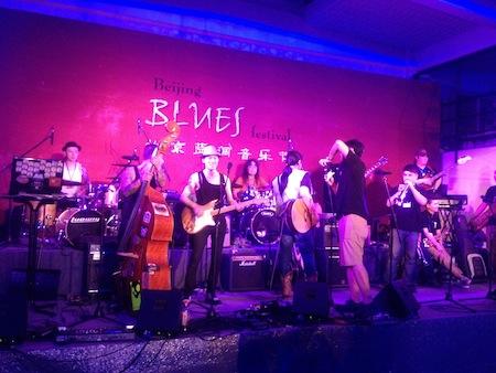 BluesFestexival2012Opening.JPG