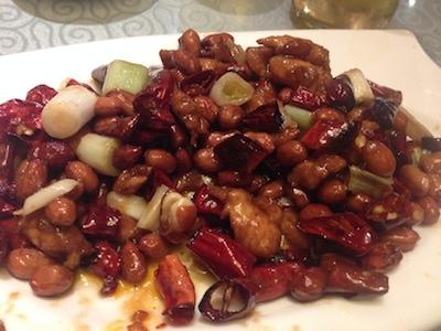 ChengDuGongBaoJiDing.JPG