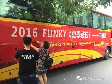 FunkyDrumSchool2016Bus.jpg