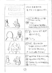 GekiMaxStoryboard3.jpg