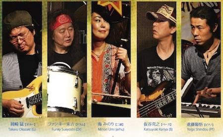 GoseikiPhoto.jpg