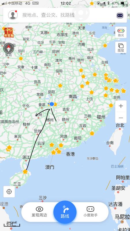 HaiKou-ChangSha.jpg