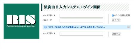 HojinSystemLogin.jpg