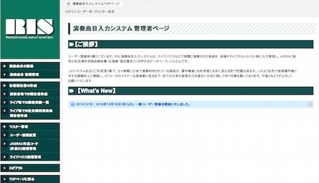 HojinSystemUserTop.jpg