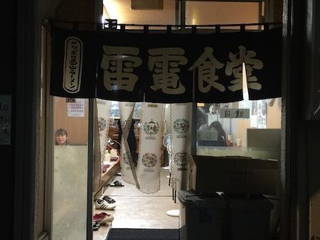 Hokkaido2016IwamizawaHorumonya.JPG