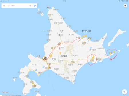 HokkaidoMap1.jpg