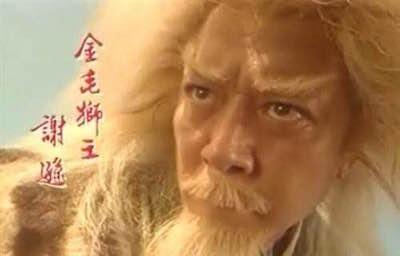 JinMaoShiWang.JPG