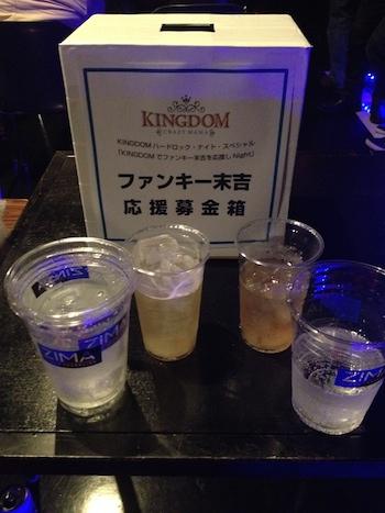 KingdumBokinbako.JPG