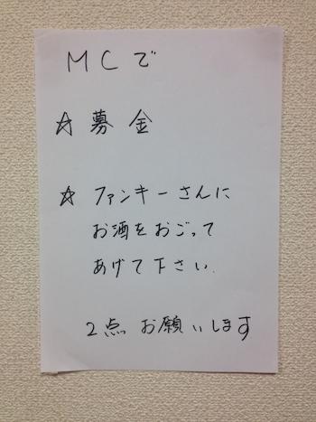 KingdumHarigami.JPG