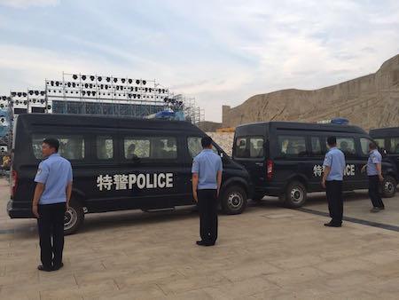 LingDianBaYanNaoErPolice.jpg