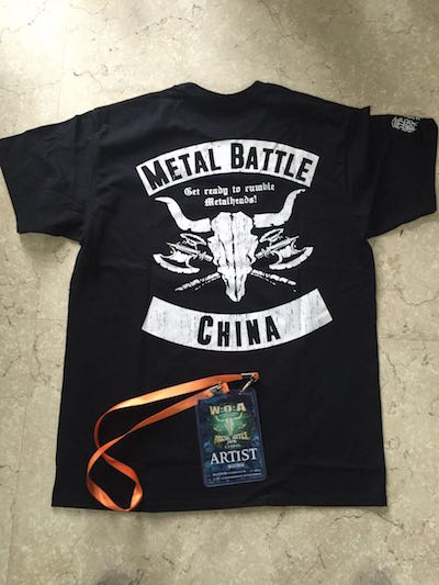 MetalButtle2016Tshirts.jpg