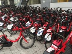 MobikeJapan.jpeg