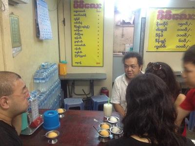 MyanmarIceCreamShop.JPG