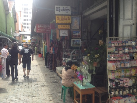 MyanmarMarket.JPG