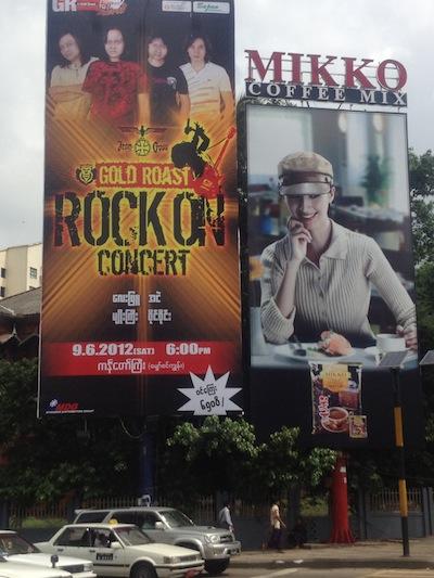 MyanmarRockBand1.jpg