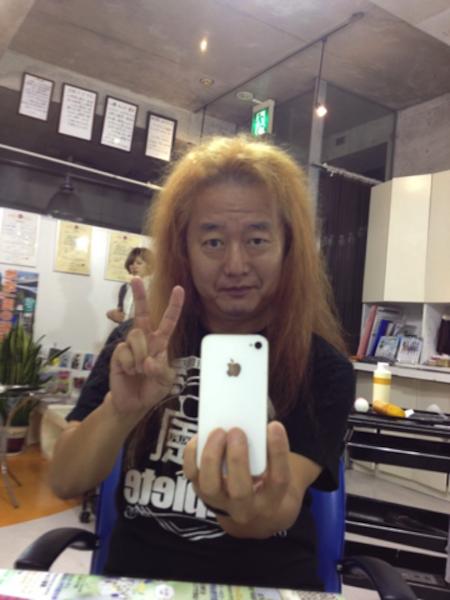 NeoFunkySueyoshiRealGold.png