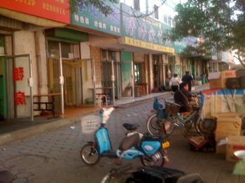 NingXia2FoodStreet.JPG