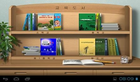NorthKoreaTabletBook1.jpg
