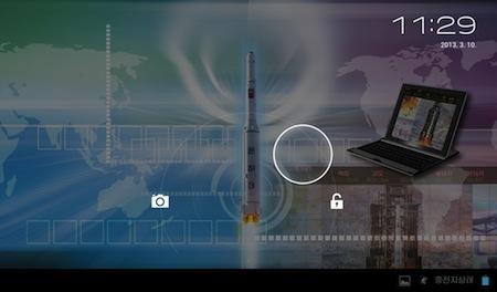 NorthKoreaTabletScreenShot2.jpg