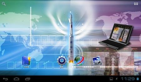 NorthKoreaTabletScreenShot3.jpg
