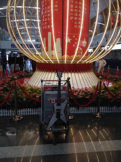 ObataWaitingAtAirport.JPG