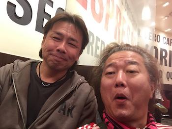 PachinkoEventKoyama.JPG