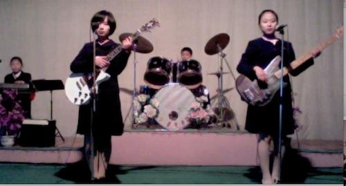 PyongYang2011BandStage.jpg