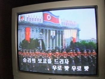 PyongYang2011TV.jpg
