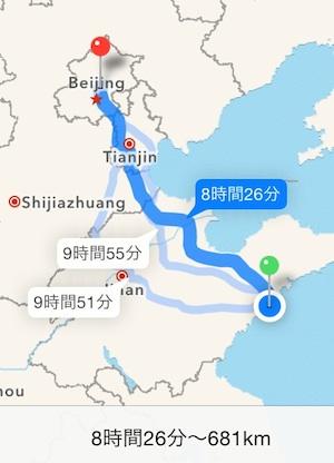 QingDao-Beijing.jpg