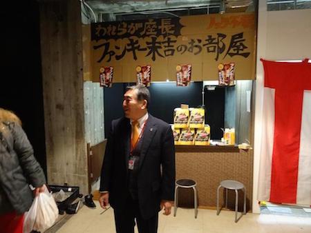SakaideShichouImon3.jpg