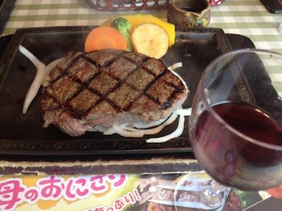 SawayakaStake.JPG