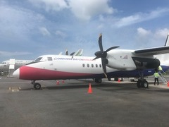 SihanoukAirplane.jpg