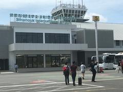 SihanoukAirport.jpg