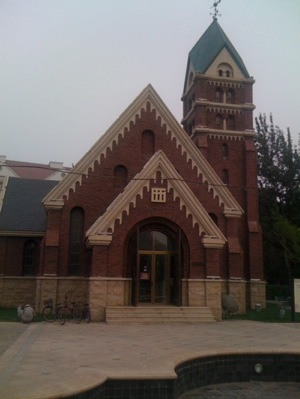 TianJinChurch.jpg