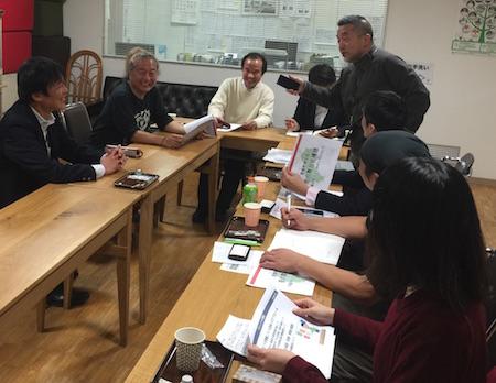 TokiwagaiMeeting.JPG