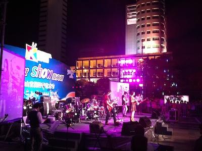 Vision2011FoShanRockFestival.JPG