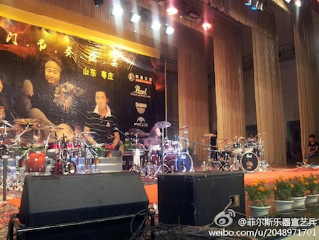 Vision2012ZaoZhuangPlayDrums.JPG