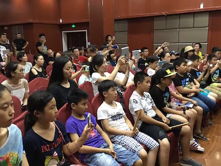 VisionQingDao2016Audience.jpg