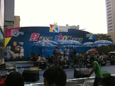 Vison2011FoShanStage.JPG