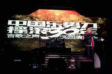 YaoGun30ShangHaiHuangJiaQiang.jpg