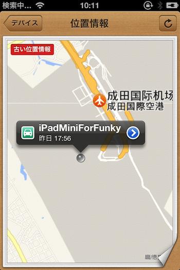iPadMini1.PNG