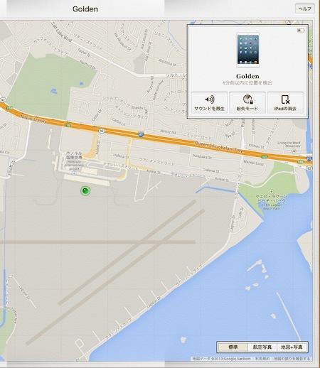 iPadMiniFound.jpg